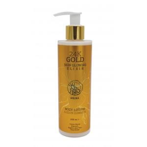 24K GOLD SKIN GLOWING ELIXIR Body Lotion  250ml