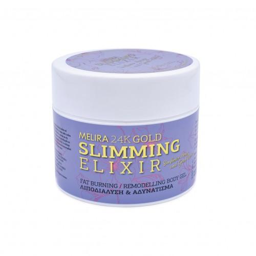 GOLD SLIMMING ELIXIR FAT BURNING  BODY GEL 200ml