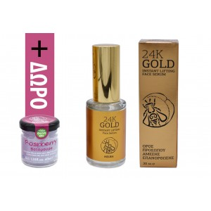 24K GOLD  Instant lifting face serum + 1 GIFT BEESWAX BALM RASPBERRY