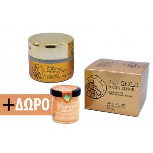 24K GOLD Youth Elixir + 1 GIFT BEESWAX BALM MANGO