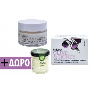 MELIRA OLIVE & HONEY ΕYES & LIPS CREAM + 1 GIFT BEESWAX OLIVE