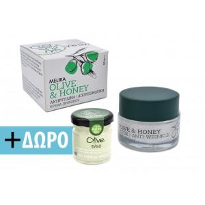MELIRA OLIVE & HONEY DETOX / ANTI-WRINKLE + 1 GIFT BEESWAX OLIVE