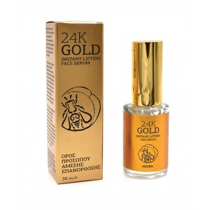 24K GOLD  Instant lifting face serum 30ml