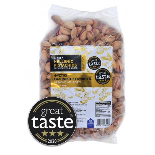 Hellenic Pistachios Open Roasted & Salted 500g