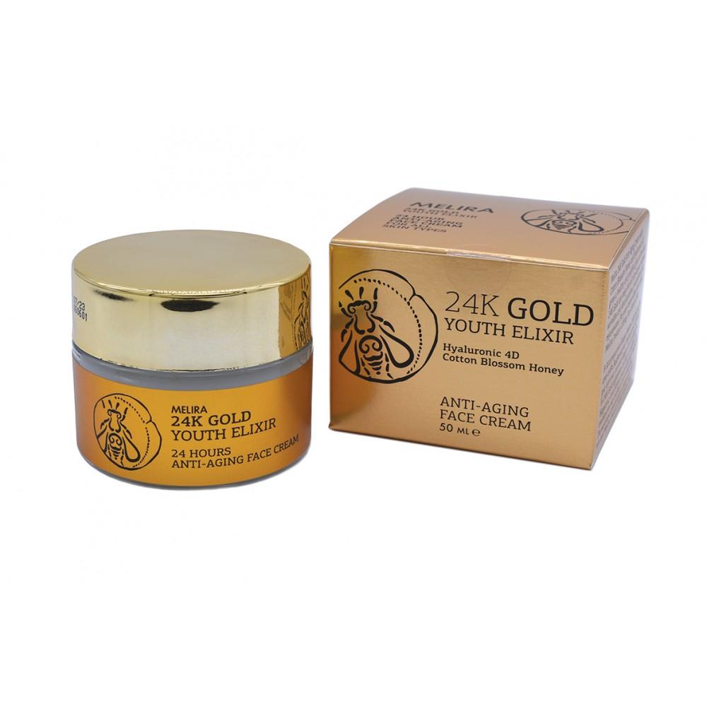 24K GOLD Youth ELIXIR ANTI-AGING Face Cream